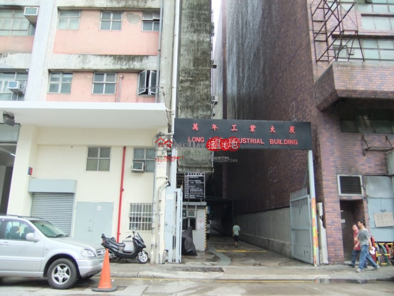 Property Search Hong Kong | OneDay | Industrial | Rental Listings, Manning Industrial Building