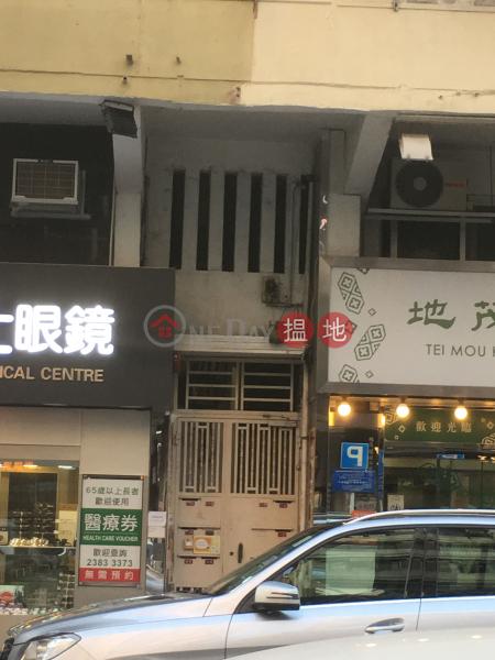 47 Fuk Lo Tsun Road (47 Fuk Lo Tsun Road) Kowloon City 搵地(OneDay)(2)