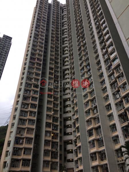 安蔭邨耀蔭樓 (Yiu Yam House, On Yam Estate) 葵涌|搵地(OneDay)(1)