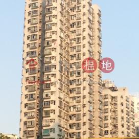 Waldorf Centre,Tsuen Wan East, New Territories