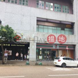 Kwong Yat House, Kwong Tin Estate|廣田邨廣逸樓