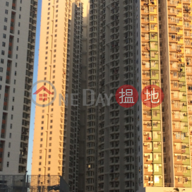 Ying Tung Estate - Ying Hei Estate,Tung Chung, Outlying Islands
