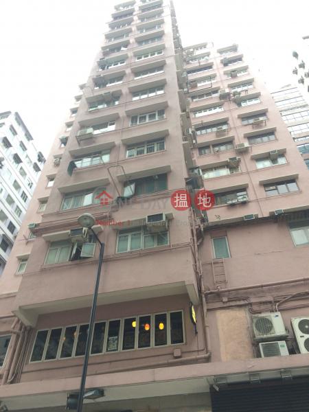 Pine Tree Building (Pine Tree Building) Tsim Sha Tsui|搵地(OneDay)(2)