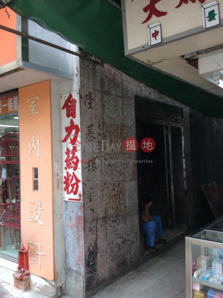 隆基樓 (Lon Kie Lau) 深水埗|搵地(OneDay)(1)