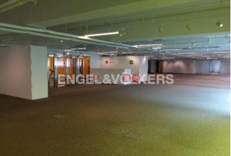 Studio Flat for Rent in Wong Chuk Hang, Genesis 創協坊 Rental Listings | Southern District (EVHK88859)