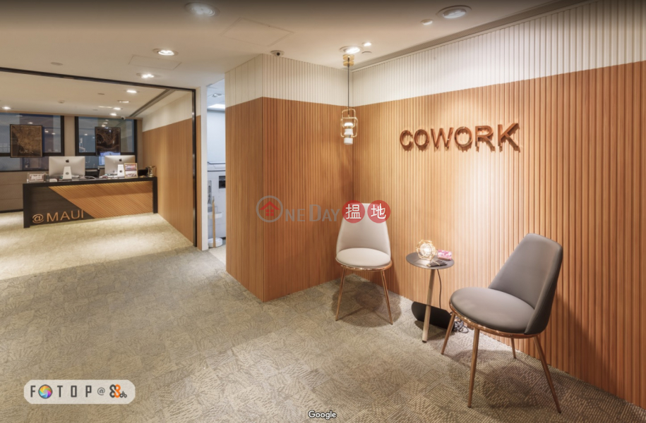 Property Search Hong Kong | OneDay | Office / Commercial Property | Rental Listings | Newly Renovated! CWB Private Office (2 ppl) only $4200 up!