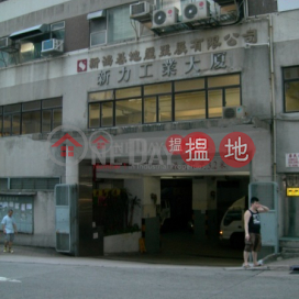 Sunrise Industrial Building|Chai Wan DistrictSunrise Industrial Building(Sunrise Industrial Building)Rental Listings (CSU0003)_0