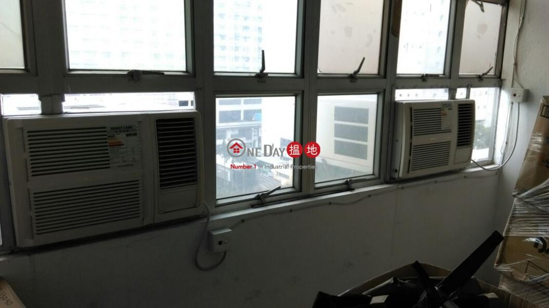 利達工業中心57-59坳背灣街 | 沙田香港|出租HK$ 8,500/ 月