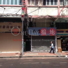 166 Temple Street,Jordan, Kowloon