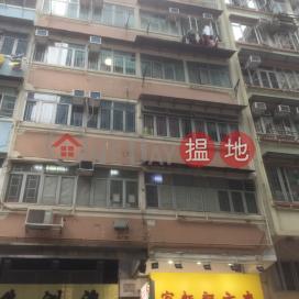 51 Parkes Street,Jordan, Kowloon