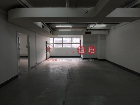 駱駝漆大廈3期|觀塘區駱駝漆大廈(Camel Paint Building)出租樓盤 (greyj-03445)_0