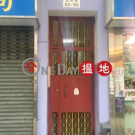 55 South Wall Road,Kowloon City, Kowloon