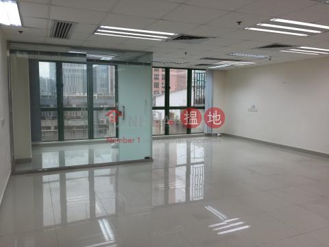 京貿中心|觀塘區京貿中心(Capital Trade Centre)出租樓盤 (greyj-03514)_0