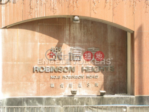 3 Bedroom Family Flat for Rent in Mid Levels West|Robinson Heights(Robinson Heights)Rental Listings (EVHK41523)_0