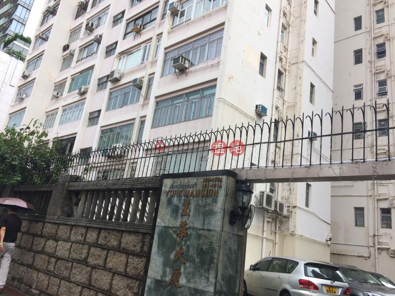York Mansion (York Mansion) Kowloon City|搵地(OneDay)(1)