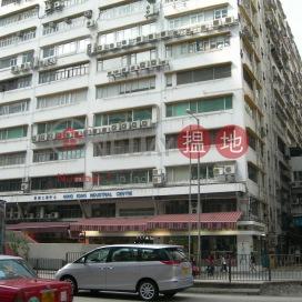 Sun Ping Factory Building,Cheung Sha Wan, Kowloon