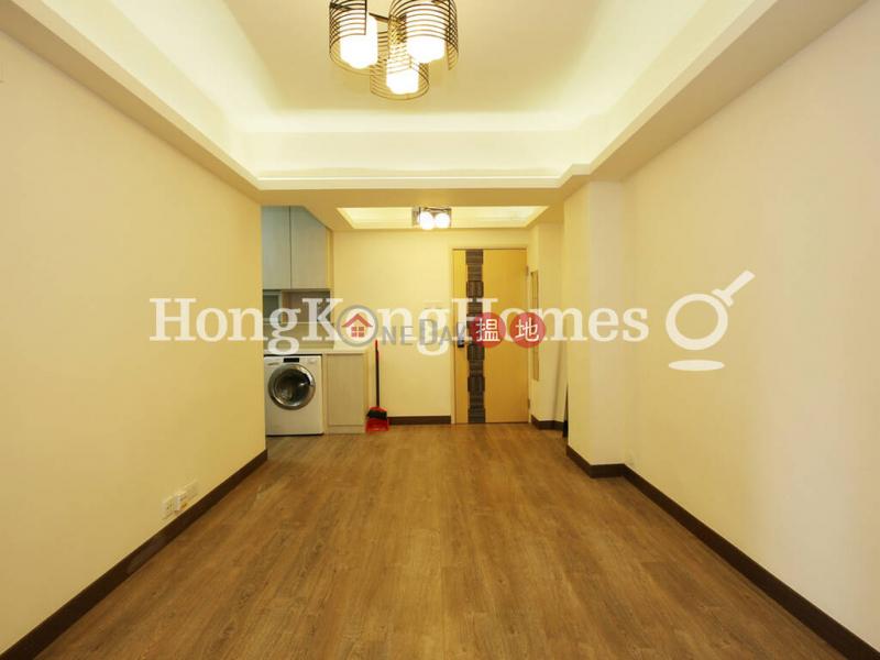 2 Bedroom Unit at Shing Kok Mansion | For Sale | 6C Babington Path | Western District | Hong Kong, Sales HK$ 9.5M