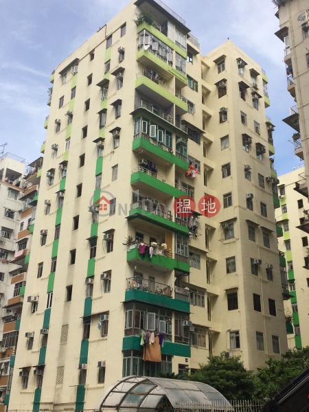 華苑大廈 B座 (Block B Mandarin Building) 茶寮坳|搵地(OneDay)(1)