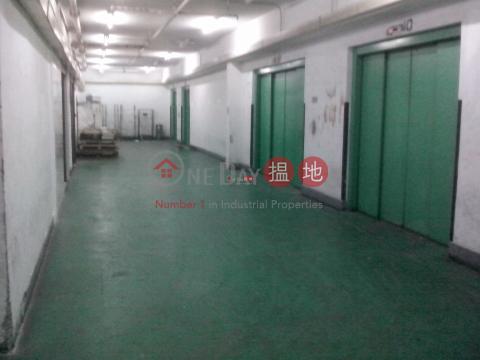 和豐工業中心|葵青和豐工業中心(Well Fung Industrial Centre)出售樓盤 (pancp-01885)_0