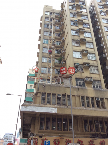 福華街55A號 (55A Fuk Wa Street) 深水埗|搵地(OneDay)(3)