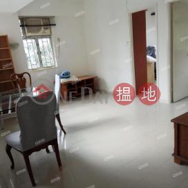 WORLD FAIR COURT | 2 bedroom Mid Floor Flat for Rent|WORLD FAIR COURT(WORLD FAIR COURT)Rental Listings (XGGD802000113)_0