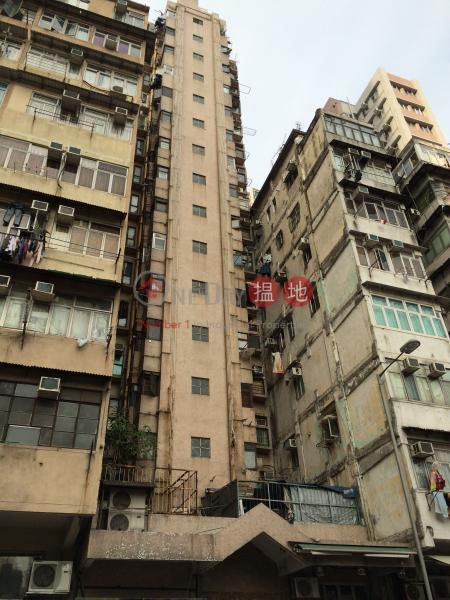 Fu Cheong Building (Fu Cheong Building) Sham Shui Po|搵地(OneDay)(1)