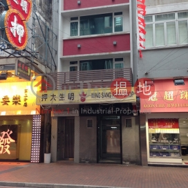 221 Temple Street,Jordan, Kowloon