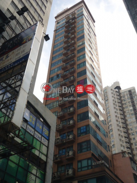 Goodview Centre, Goodview Centre 裕景中心 Sales Listings | Southern District (info@-05887)