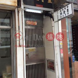 Kam Yu Building|金宇大樓