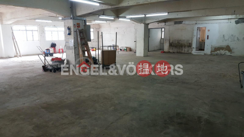 Studio Flat for Sale in Sheung Wan|Western DistrictCheong Tai Commercial Building(Cheong Tai Commercial Building)Sales Listings (EVHK85774)_0