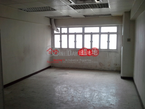 Kingswin Industrial Building|Kwai Tsing DistrictKingswin Industrial Building(Kingswin Industrial Building)Rental Listings (tbkit-02906)_0