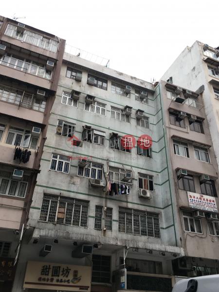 基隆街205-207號 (205-207 Ki Lung Street) 深水埗|搵地(OneDay)(1)