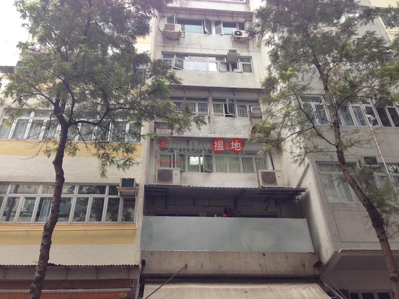 廣東道550號 (550 Canton Road) 佐敦|搵地(OneDay)(1)