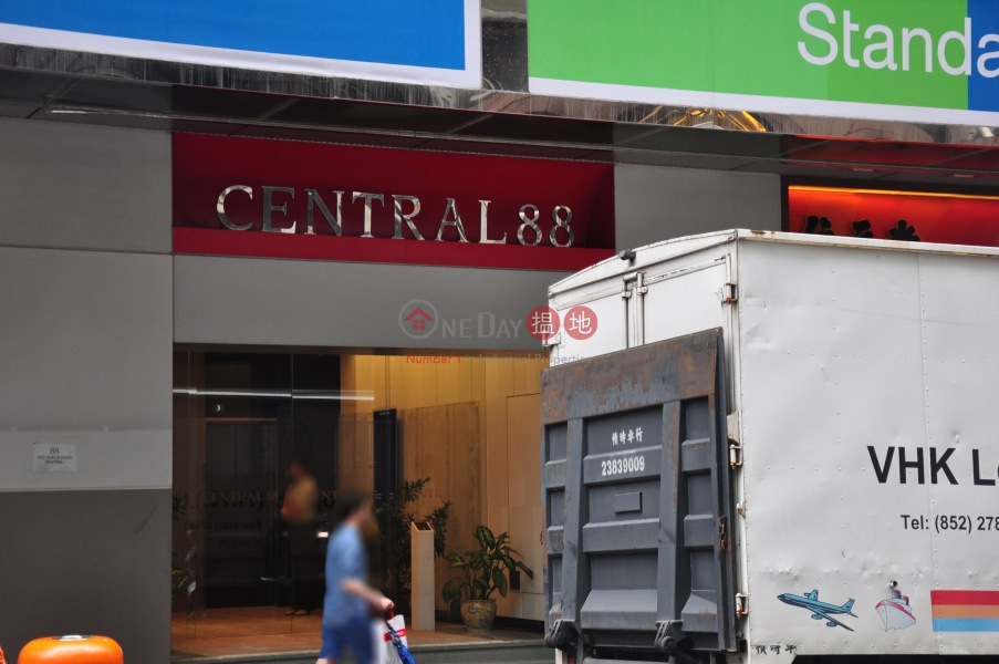 Central 88 (Central 88) Central|搵地(OneDay)(5)