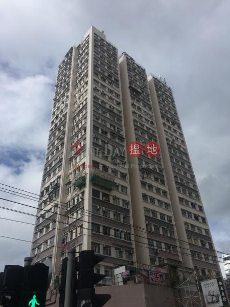 喜利大廈 (Healey Building) 元朗|搵地(OneDay)(1)