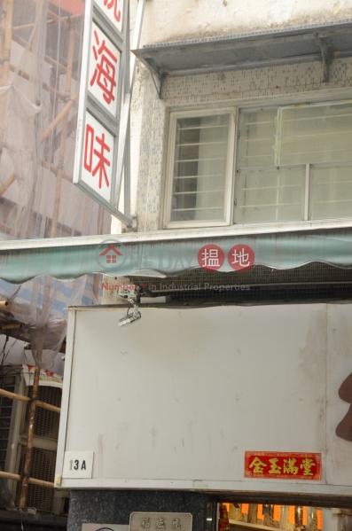 13A New Street (13A New Street) Soho|搵地(OneDay)(1)