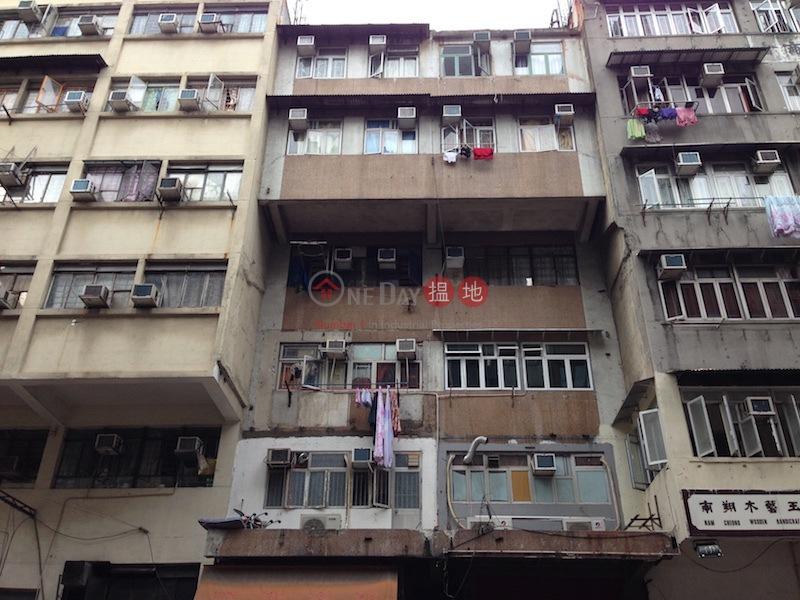 上海街185-187號 (185-187 Shanghai Street) 油麻地|搵地(OneDay)(2)