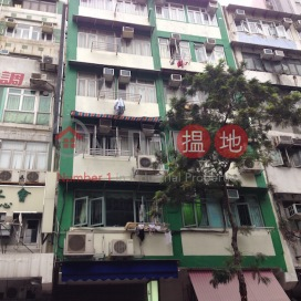 563-565 Canton Road ,Jordan, Kowloon