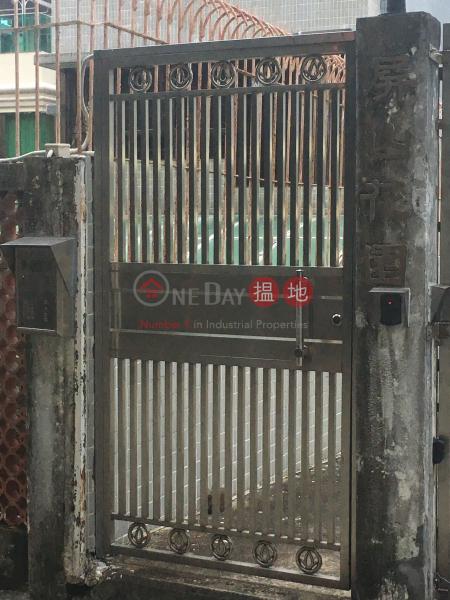 Ping Shan Garden Block 3 (Ping Shan Garden Block 3) Yuen Long|搵地(OneDay)(3)