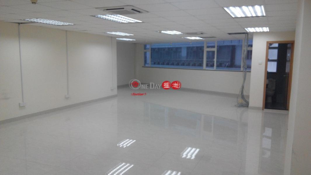 美華工業大廈-1華星街 | 葵青香港-出售|HK$ 434萬