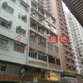 鴨脷洲大街119-121號,鴨脷洲, 香港島