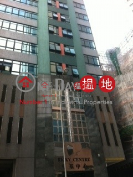 Property Search Hong Kong | OneDay | Industrial, Sales Listings | RICKY CENTRE