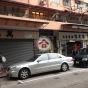 仁俊大廈 (Yen Chun Mansion) 油尖旺|搵地(OneDay)(2)