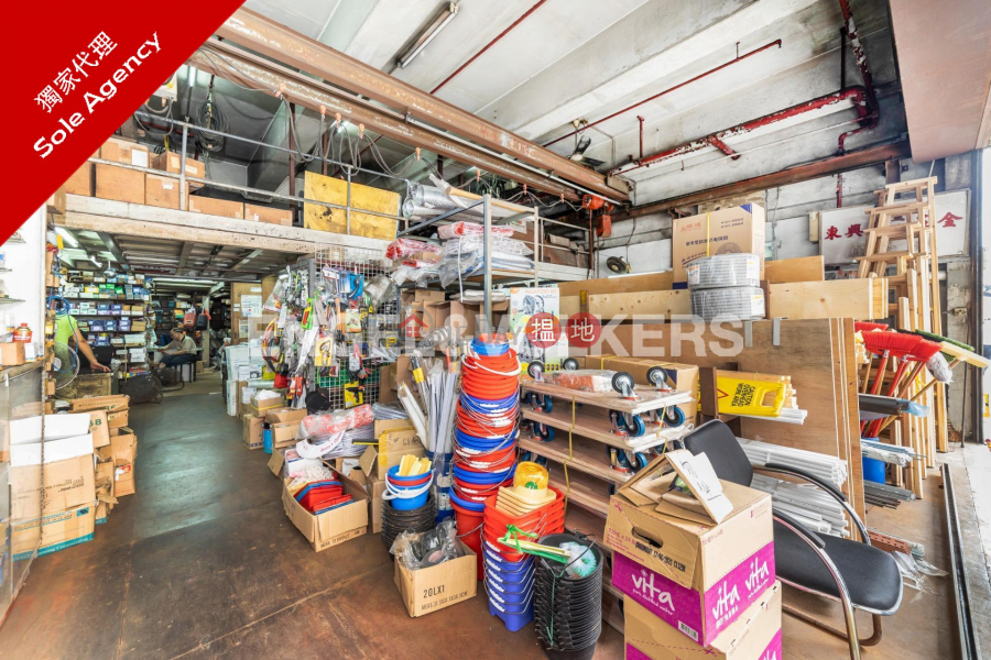 Studio Flat for Sale in Kwai Chung, Gold King Industrial Building 金基工業大廈 Sales Listings | Kwai Tsing District (EVHK85946)
