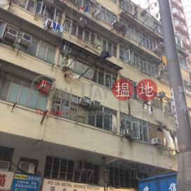50-50A Wing Hong Street|永康街50-50A號