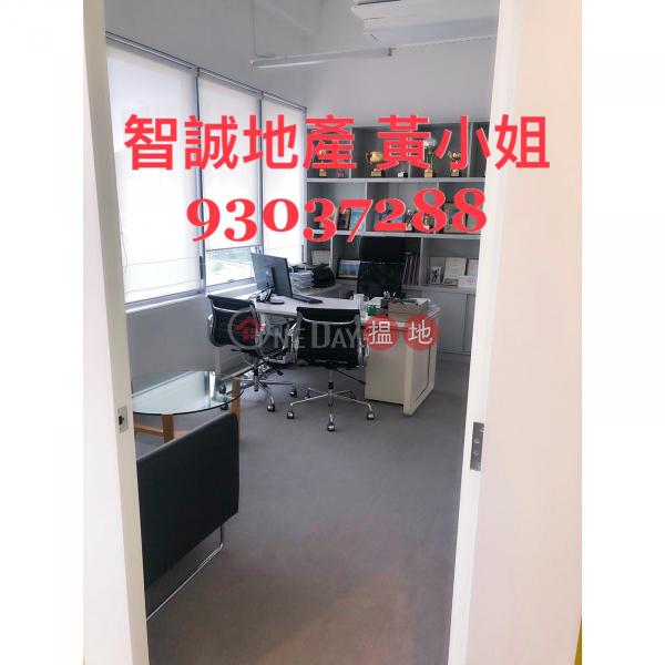 HK$ 39,000/ month, One Midtown, Tsuen Wan   Tsuen Wan One Midtown For Rent