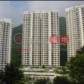 3 Bedroom Family Flat for Sale in Repulse Bay|Grand Garden(Grand Garden)Sales Listings (EVHK42186)_3