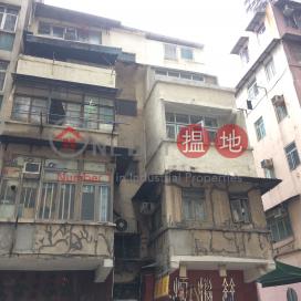 皇后大道西 287 號,西營盤, 香港島