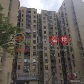 怡閣苑 怡欣閣 (F座),深水埗, 九龍