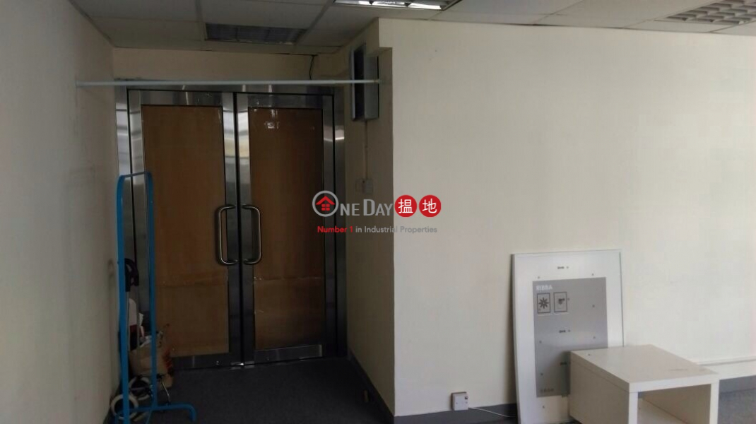 Property Search Hong Kong | OneDay | Industrial | Rental Listings | Haribest Industrial Building